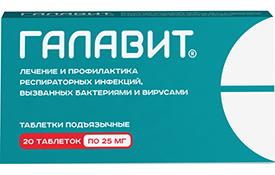 GALAVIT__TAB_20_N.png