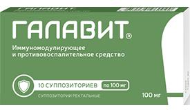 galavit__upak-cv10_100_smol.png