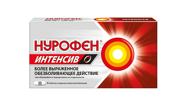 16_479_RBH-Nurofen-Summit-packs.png