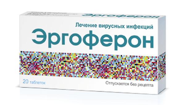 Ergoferon-pack.png