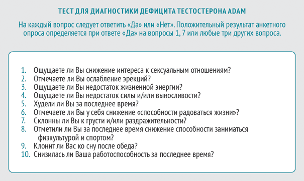 vrach_2016_05_лекция_06.png
